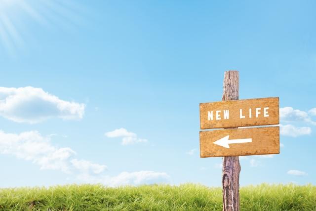 あなたの人生を可視化する「ライフラインチャート」の作り方