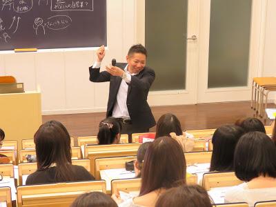【東京音楽大学授業】「好き!」を起点に楽しく働くための3つのコツ